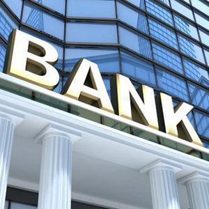Банки Велегожа