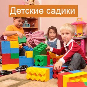 Детские сады Велегожа