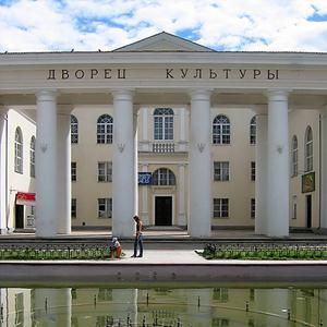 Дворцы и дома культуры Велегожа