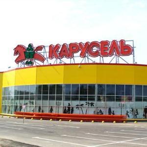 Гипермаркеты Велегожа