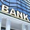 Банки в Велегоже