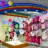 Детские магазины в Велегоже
