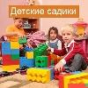 Детские сады в Велегоже