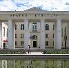 Дворцы и дома культуры в Велегоже