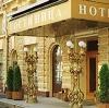 Гостиницы в Велегоже