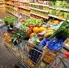 Магазины продуктов в Велегоже