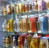 Парфюмерные магазины в Велегоже