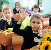 Школы в Велегоже