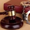 Суды в Велегоже