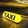 Такси в Велегоже