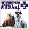Ветеринарные аптеки в Велегоже