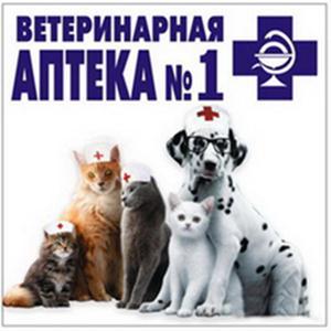 Ветеринарные аптеки Велегожа